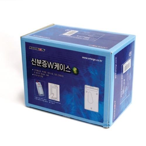 M5486B - 신분증W케이스 세로 50개입 카드 네임택