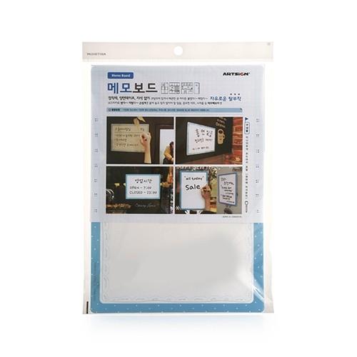 PP1001 - A4 메모보드 파랑 마카펜포함 점착 안내판