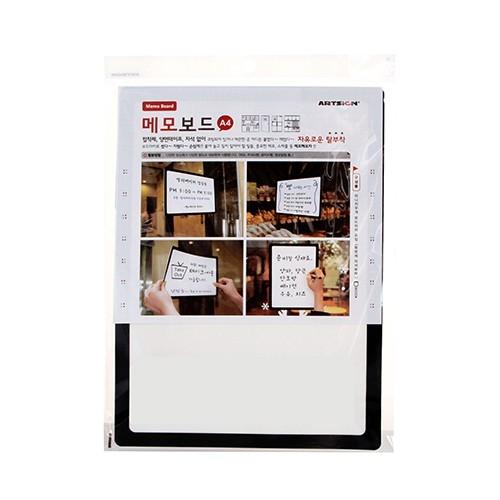 PP1003 - A4 메모보드 검정 마카펜포함 점착 안내판