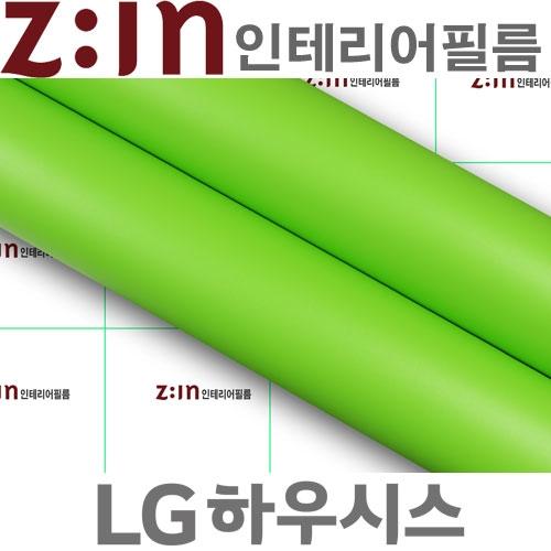 [사은품헤라증정]LG ZIN 단색필름지/단색시트지 [ES88] Apple Green