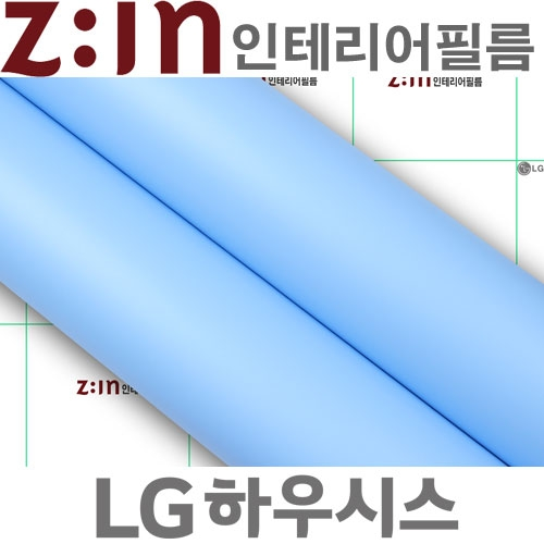 [사은품헤라증정]LG ZIN 단색필름지/단색시트지 [ES89] SKY Blue