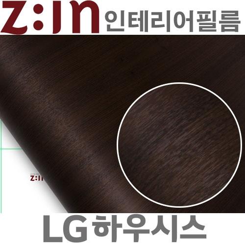 [사은품헤라증정]LG ZIN 무늬목필름지/무늬목시트지 [EW152] 월넛