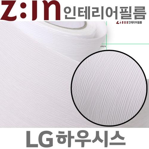 [사은품헤라증정]LG ZIN 무늬목필름지/무늬목시트지 [HSJD1] 우드그레인화이트