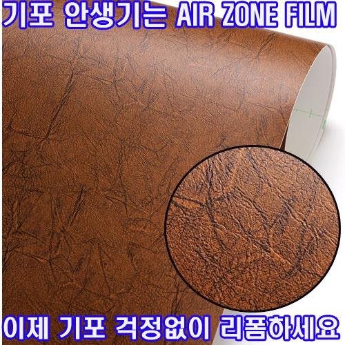 [사은품헤라증정]고급 가죽필름지/가죽시트지 [IE029] 가죽무늬
