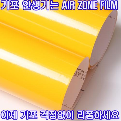 [사은품헤라증정]고급 고광택필름지/고광택시트지 [IH711] 고광택 옐로우