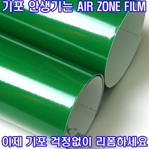 [사은품헤라증정]고급 고광택필름지/고광택시트지 [IH714] 고광택 진녹색