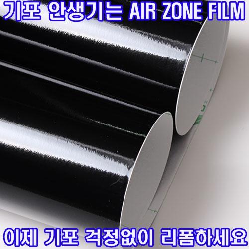 [사은품헤라증정]고급 고광택필름지/고광택시트지 [IH715] 고광택 블랙