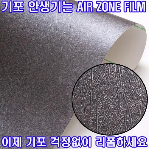 [사은품헤라증정]고급 메탈필름지/메탈시트지 [IE005] 에르넬