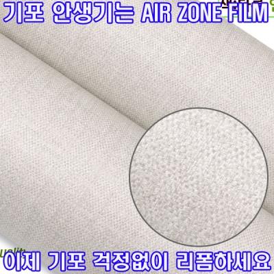 Shop/Mimimg/565_pi/item/20170327172458684506007004_thum_88443.jpg