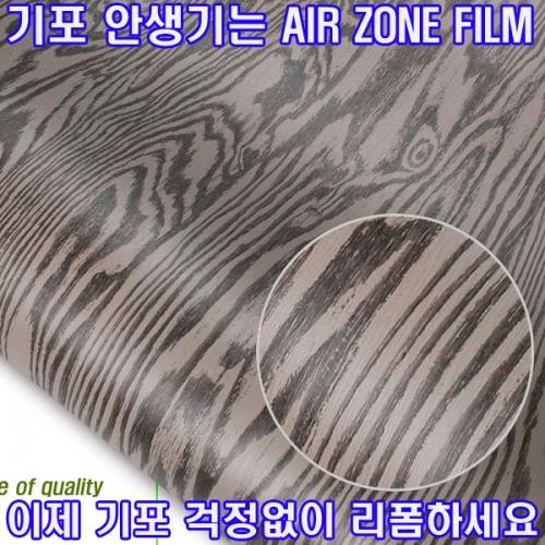[사은품헤라증정]고급 무늬목필름지/무늬목시트지 [IT247] 낙엽송