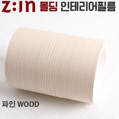 Shop/Mimimg/565_pi/item/MD-EW521_thum_76497.jpg