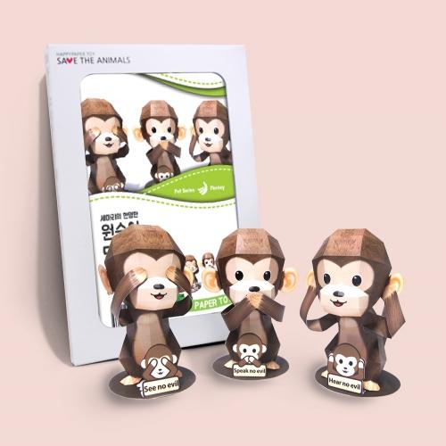 [해피페이퍼] 세마리의 현명한 원숭이 만들기