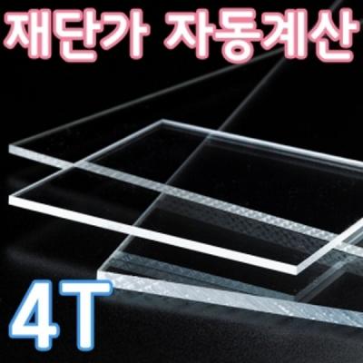 Shop/Mimimg/602_en/item/20170427172821595778886089_thum_18198.jpg