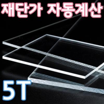 Shop/Mimimg/602_en/item/20170427172947194851857610_thum_82669.jpg