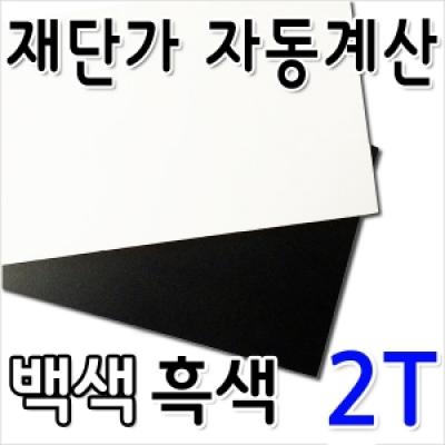 Shop/Mimimg/602_en/item/20170503150659405423440179_thum_64955.jpg