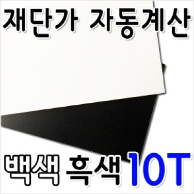 Shop/Mimimg/602_en/item/20170503151546384410497174_thum_19283.jpg