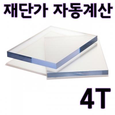 Shop/Mimimg/602_en/item/20170510170710806385095557_thum_11662.jpg