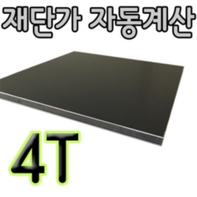 Shop/Mimimg/602_en/item/20170814110202216701267194_thum_58510.jpg