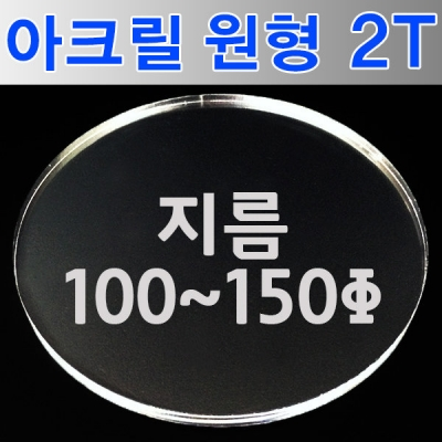 Shop/Mimimg/602_en/item/20170920161858398468836397_thum_22588.jpg