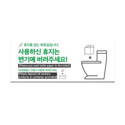 Shop/Mimimg/602_en/item/20210810105517857502515521_thum_77415.png