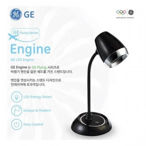 GE Engine는 비행기 엔진을 닮은 헤드를 가진 GE LED 전구 스탠드 전구 사은품 증정