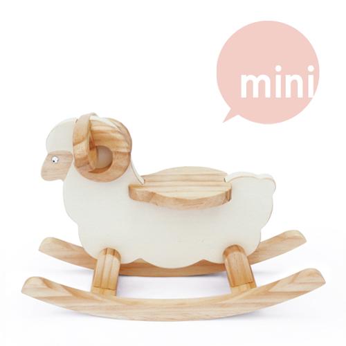 미니어처 양목마 MINI SHEEP - 2 Color
