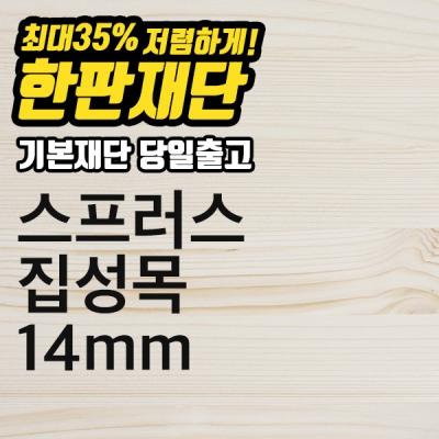 Shop/Mimimg/647_pa/item/20180416183742622045030584_thum_39710.jpg