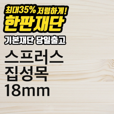 Shop/Mimimg/647_pa/item/20180416183749758851112704_thum_1159.jpg