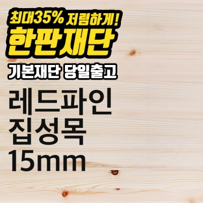 Shop/Mimimg/647_pa/item/20180416184000609842902794_thum_44030.jpg