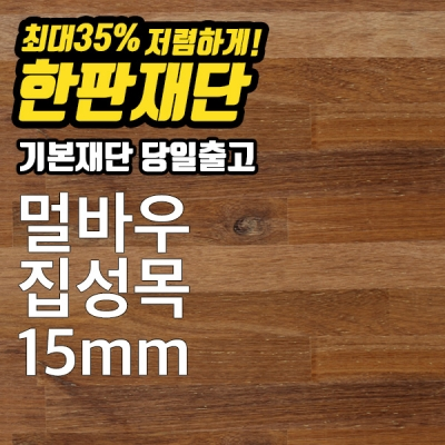 Shop/Mimimg/647_pa/item/20180416184803699409402162_thum_96338.jpg