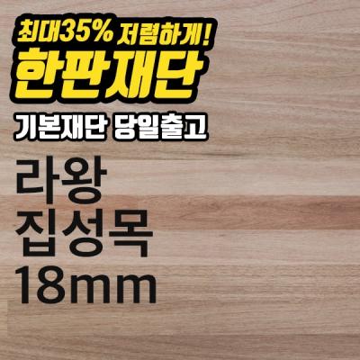 Shop/Mimimg/647_pa/item/20180416184850445877415501_thum_6056.jpg
