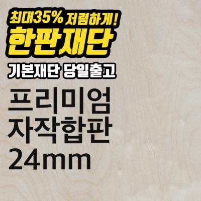 Shop/Mimimg/647_pa/item/20180416185421924995460221_thum_29650.jpg