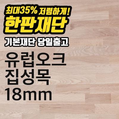 Shop/Mimimg/647_pa/item/20180417160854221553682955_thum_99811.jpg