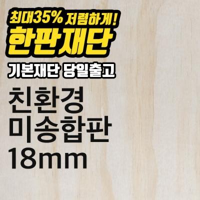 Shop/Mimimg/647_pa/item/20180817110148853149537556_thum_51325.jpg