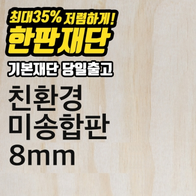 Shop/Mimimg/647_pa/item/20200508125159406462728698_thum_50887.jpg