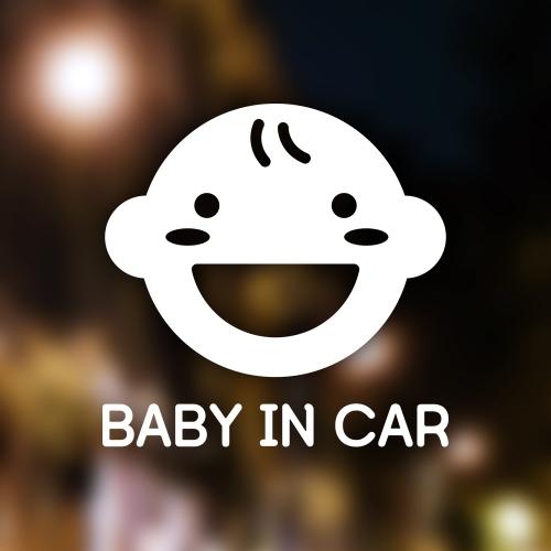 아기가타고있어요 자동차스티커 베빙카