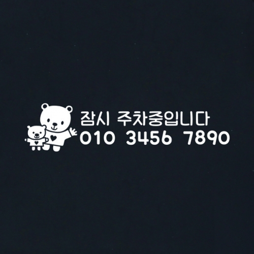 곰부자 전화번호