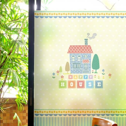 고급칼라안개시트_정원이 있는 집