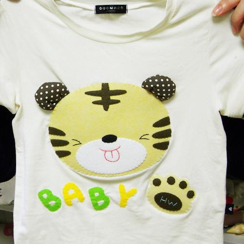 [DIY패키지] 랑이 완펜 - BABY