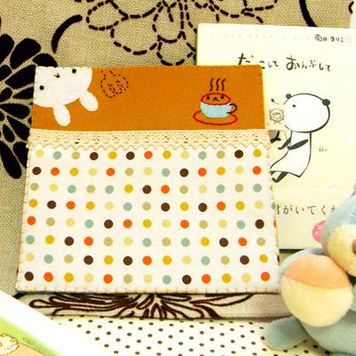 Shop/Mimimg/77_do/item/yam_400.jpg