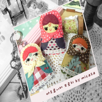 Shop/Mimimg/80_mi/item/20130225230427108_thum_51078.jpg