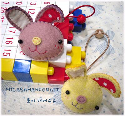 Shop/Mimimg/80_mi/item/400_1244631457509.jpg