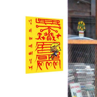 Shop/Mimimg/85_si/item/20101025-LSY30-Fancy-Amulet13-500_thum_19929.jpg