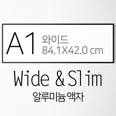 Shop/Mimimg/85_si/item/20180101182252771896351408_thum_29185.jpg